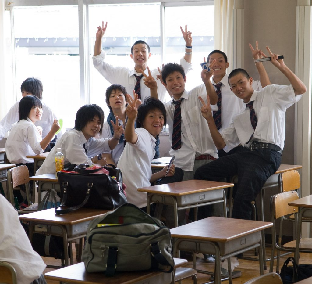 the problem of tokokyohi in japanese middle schools essay When we were younger, i mean in elementary and middle school, our parents were very involved, she says so involved, she recalls, that they gladly assumed the role of teacher after the school day ended.